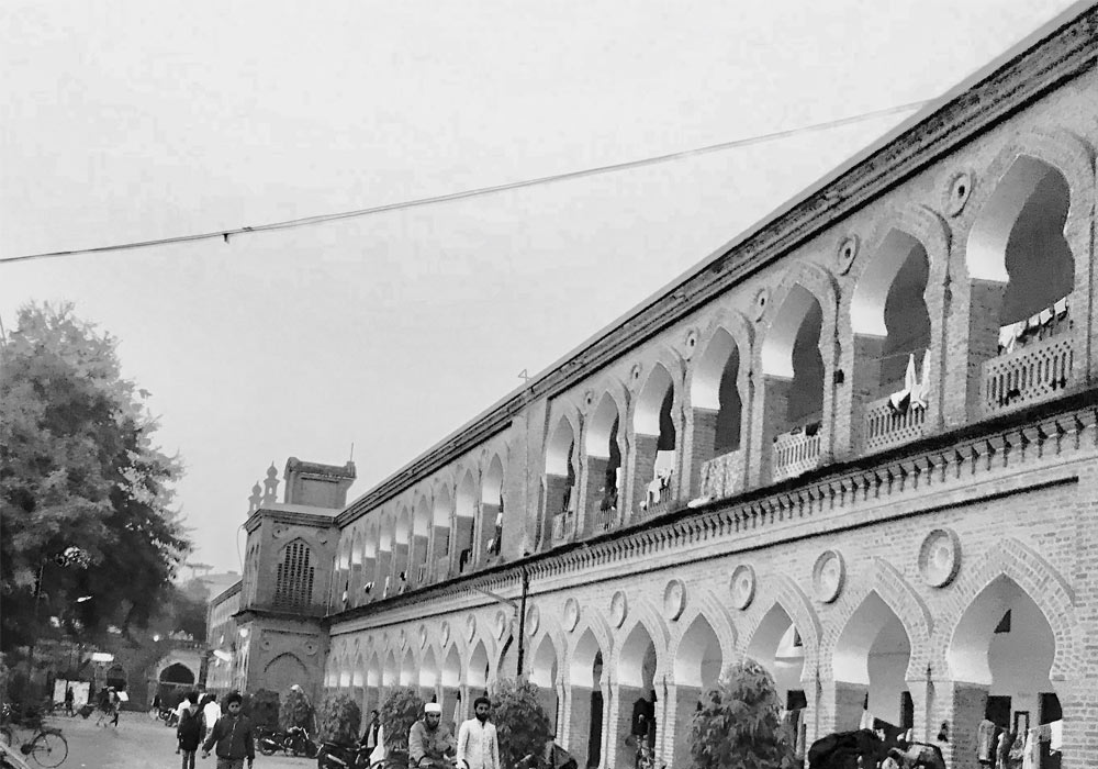Once upon a time in AMU